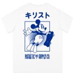Camiseta-skate-pathetic-valencia